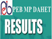 mp dahet result