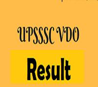 UP VDO Result