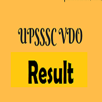 UP VDO Result