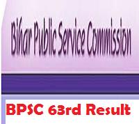 bpsc 63rd result