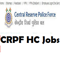 crpf hc recruitment