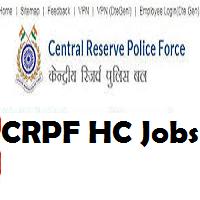 crpf hc recruitment