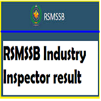 rsmssb industry inspector result