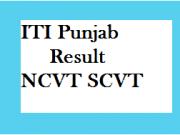 ITI punjab result