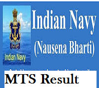 Indian Navy MTS Result
