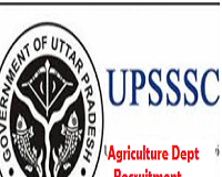 UP Agriculture department Recruitment