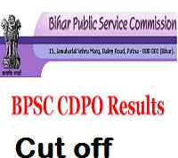 bpsc cdpo result