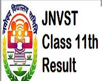 jnvst 11th class entrance exam result