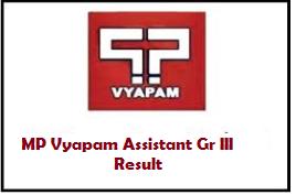 mp vyapam assistant grade 3 result
