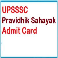 upsssc pravidhik sahayak admit card