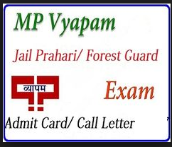 MP Jail Prahari Admit Card
