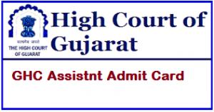 gujarat high court assistant admit card