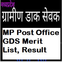 mp post office gds merit list