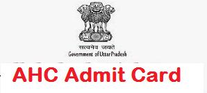 Allahabad High Court ARO Admit Card