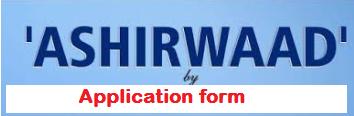 Ashirwad Scholarship