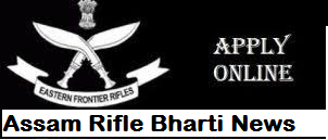 Assam Rifles Relation Bharti