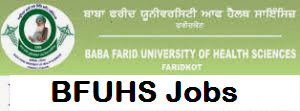 BFUHS Recruitment