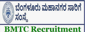 BMTC Recruitment