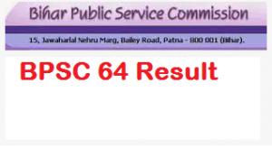 BPSC 64 pre result