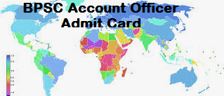 BPSC Account Officer Admit Card