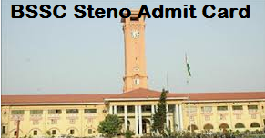 Bihar Sachivalaya Steno Admit Card