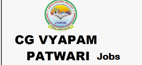 CG Vyapam Patwari Recruitment