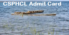 CSPHCL Data Entry Operator Admit Card