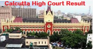 Calcutta High Court Group D Result