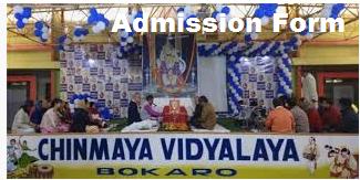 Chinmaya Bokaro Admission