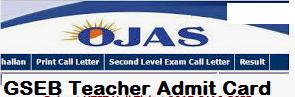 GSEB Teacher Admit Card
