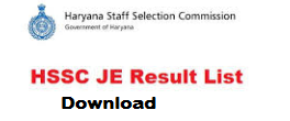 Haryana SSC Junior Engineer Result