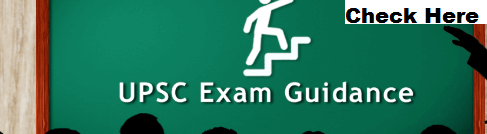How to Prepare UPSC Exam