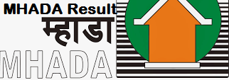 MHADA Lottery Result