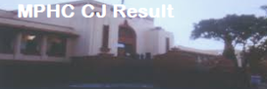 MP High Court Civil Judge Result