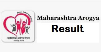 Mahaarogya Vibhag Result