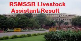 RSMSSB Livestock Assistant Result