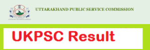 UKPSC Forest Range Officer Result