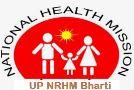 UP NRHM Recruitment