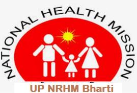 UP NRHM Recruitment