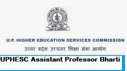 UPHESC Assistant Professor Vacancy