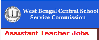 WBSSC Assistant Teacher Recruitment