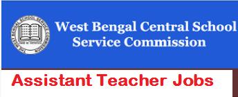 WBSSC Assistant Teacher Recruitment