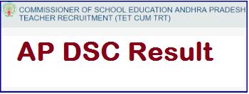 ap dsc results