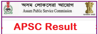 apsc forest ranger result