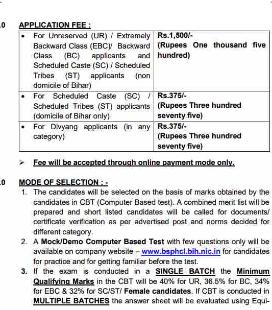 bsphcl notification