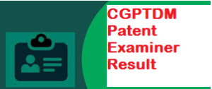 cgpdtm patent examiner result
