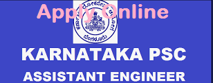 kpsc assistant engineer recruitment