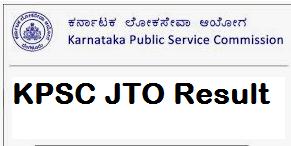 kpsc jto result