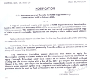 KSDNEB GNM Result 2020 Feb Supplementary Results ksdneb.org