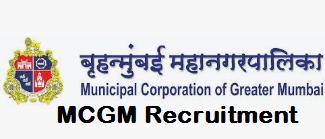 mcgm recruitment mumbai